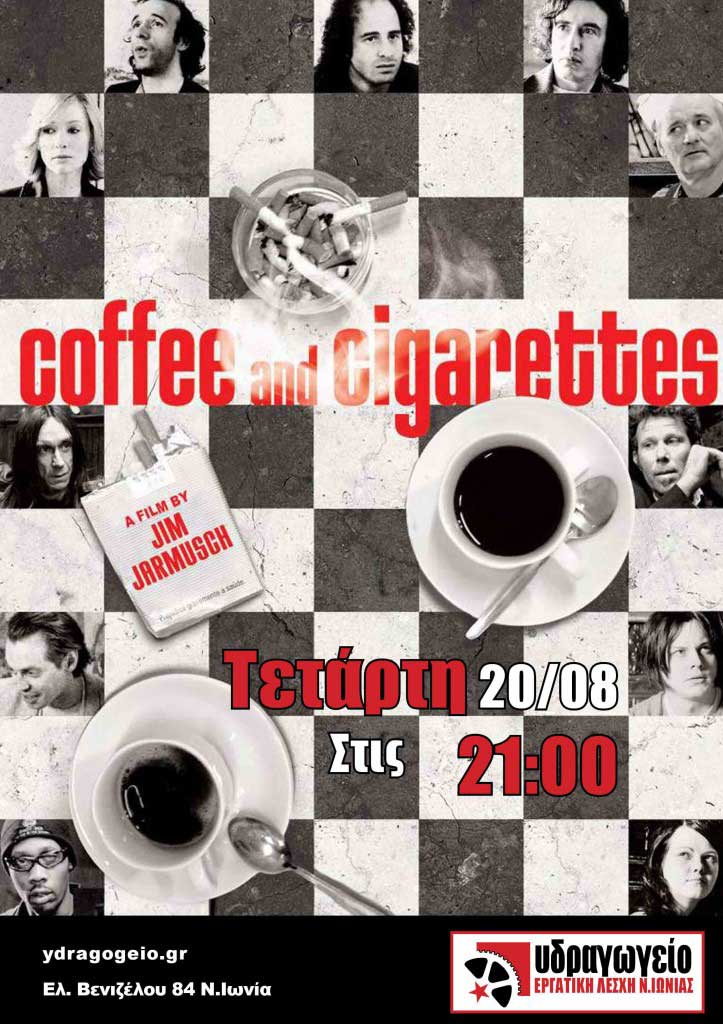 coffee_low
