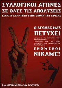 migato-ΝΙΚΙ-01-01-01