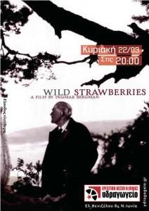 Wild Strawberries_l