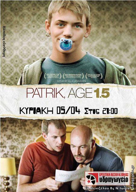 patrik_l