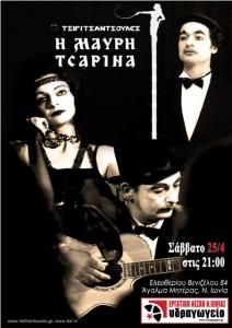 TSARINA 2vers