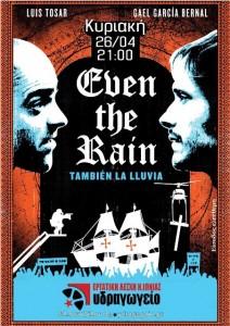 la lluvia_l