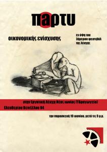 ydragwgeio parti 19
