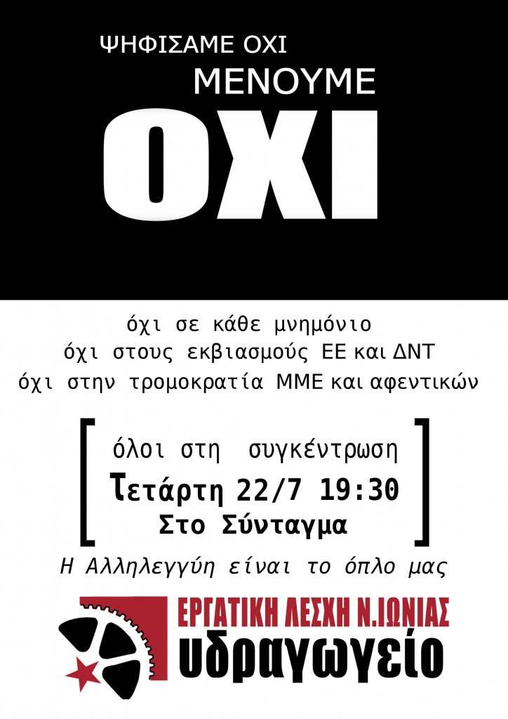 oxi-22-7