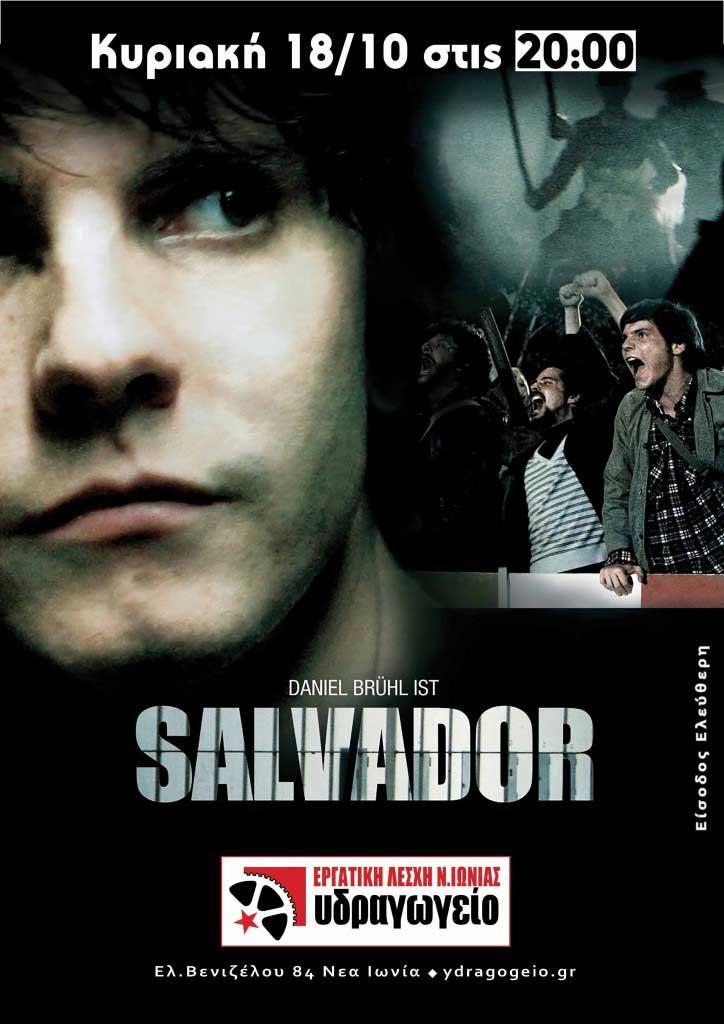 10.18 Salvador2_LOW