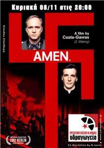 11.08 Amen. (2002)_L
