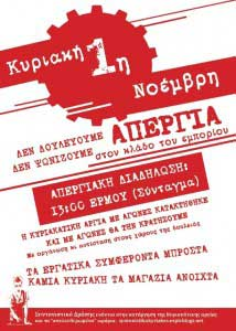 apergia01112015syntdr