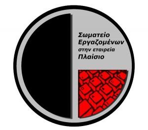 logo_plaisio
