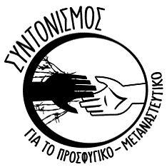 syprome_logo
