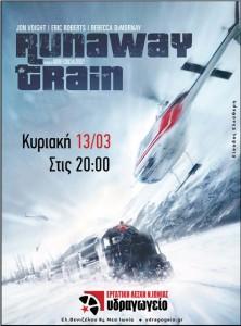 RUNAWAY TRAIN_low
