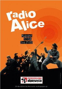 04.17.radioAlice_M