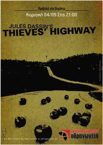 thieves highway_m