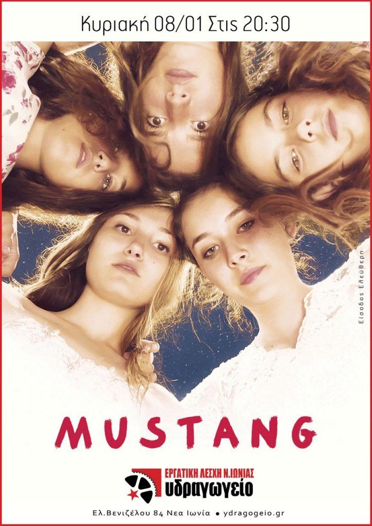 mustang_m